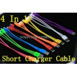 4 in 1 cable(iphone 4 & 5c , samsung phone, samsung tab)